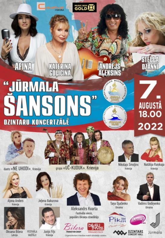 XVII ŠANSONA FESTIVĀLS / XVII ФЕСТИВАЛЬ ШАНСОНА (Pārcelts no 09.08.2020. un 08.08.2021.)